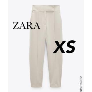 ZARA - 【新品・タグ付き】ZARA ワイドウエストパンツ XS ハイウエスト美脚