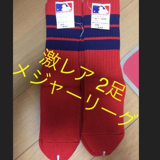 ミズノ(MIZUNO)のミズノ MIZMAC MLB メジャーリーグ ベースボール 野球 ソックス 靴下(記念品/関連グッズ)