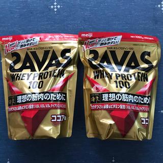 ザバス(SAVAS)のザバス ホエイプロテイン100 ココア(1.05kg×2袋)(プロテイン)