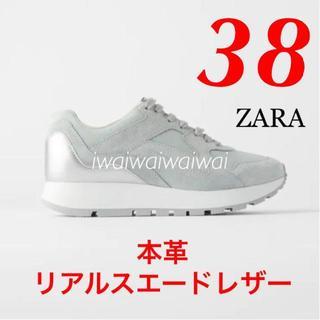 ZARA - 新品 完売品 ZARA 38 トラックソール スエード レザー スニーカー