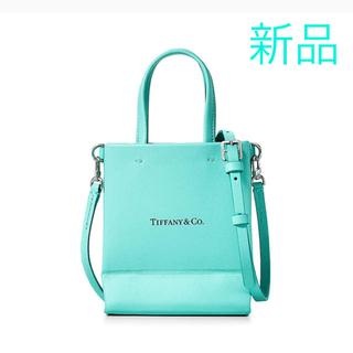 Tiffany & Co. - 完売 ティファニー TIFFANY 日本未発売 ショッピング トート バッグ