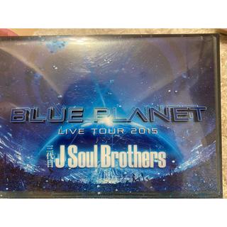 サンダイメジェイソウルブラザーズ(三代目 J Soul Brothers)のBLUE PLANET LIVE TOUR 2015(ミュージック)