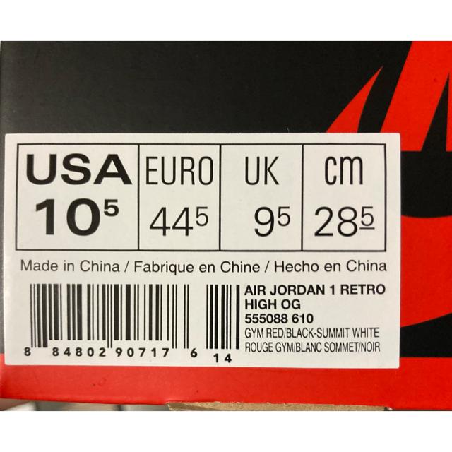 NIKE(ナイキ)のNIKE AIR JORDAN 1 ジョーダン つま赤 28.5 US10.5 メンズの靴/シューズ(スニーカー)の商品写真