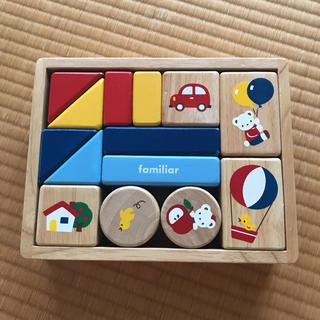 ファミリア(familiar)のfamiliar ファーストブロック ファミリア ベビー用品 つみき 中古品(積み木/ブロック)