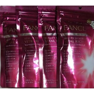 ファンケル(FANCL)のファンケル ビューティシナジーバイタルリッチ×4(コラーゲン)