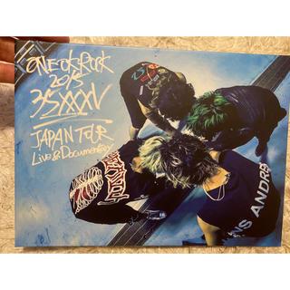 ワンオクロック(ONE OK ROCK)のONE OK ROCK 2015 35XXXV JAPAN TOUR(ミュージック)