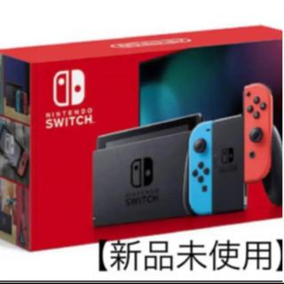 Nintendo Switch - 新型 ニンテンドースイッチ 本体 Nintendo Switch 新品