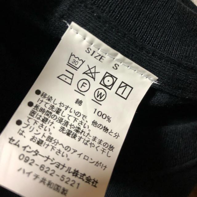 BEAUTY&YOUTH UNITED ARROWS(ビューティアンドユースユナイテッドアローズ)のsonicyouth 半袖Tシャツ 美品 roku レディースのトップス(Tシャツ(半袖/袖なし))の商品写真