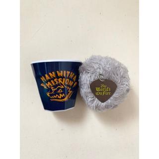 MAN WITH A MISSION - マンウィズ メラミンカップ&毛玉マグネット 2個セット