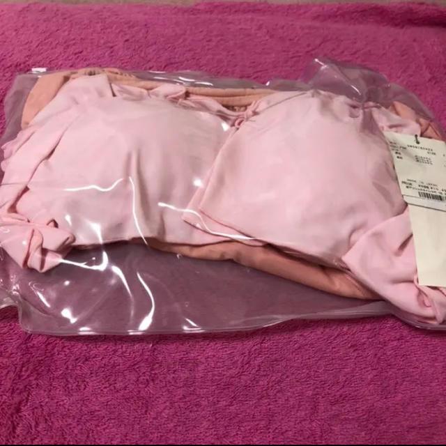 snidel(スナイデル)のスナイデル  水着 フリル ビキニ レディースの水着/浴衣(水着)の商品写真