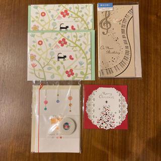 バースデーカード クリスマスカード(カード/レター/ラッピング)