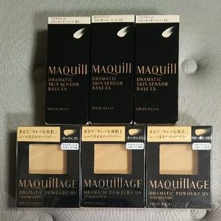 MAQuillAGE - 新品未開封! マキアージュ ⑥点セット! ドラマティックパウダリーUV