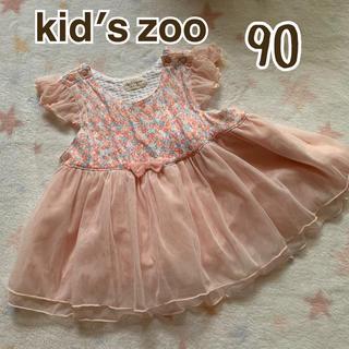 キッズズー(kid's zoo)のキッズズー ベビードレス チュニック 90cm(Tシャツ/カットソー)