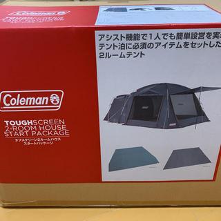 Coleman - コールマン タフスクリーン2ルームハウス 直営店限定カラー