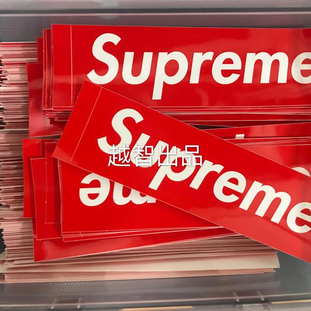 Supreme(シュプリーム)のsupreme box logo ステッカー 50枚 メンズのファッション小物(その他)の商品写真
