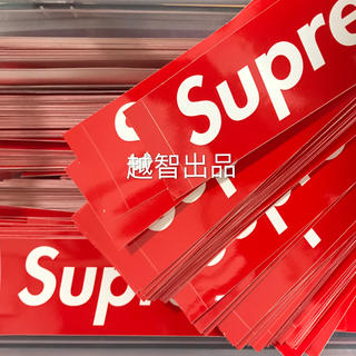 Supreme - supreme box logo ステッカー 50枚