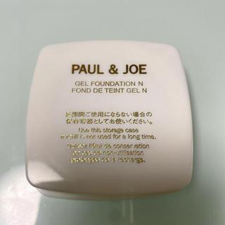 ポールアンドジョー(PAUL & JOE)のポールアンドジョー エクラタンジェルファンデーション 201 ぷるぷるファンデ(ファンデーション)