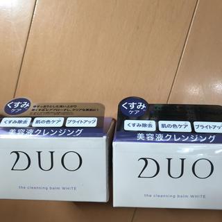 お値下げ!DUO  D.U.O デュオ ザ クレンジングバーム