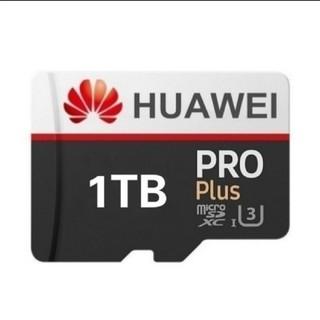 HUAWEI microsd 1tb
