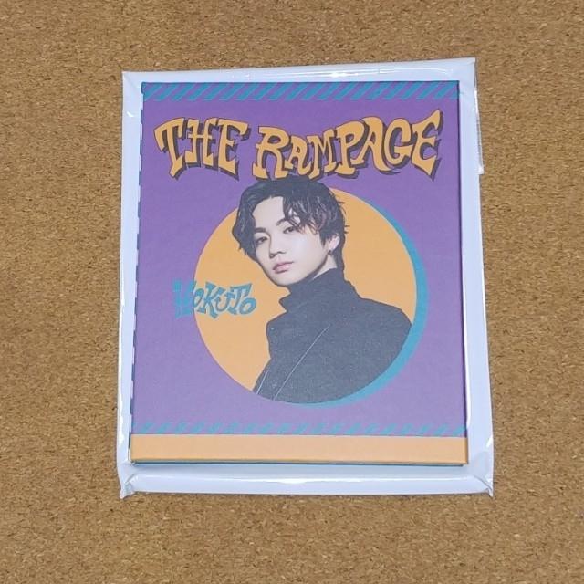 THE RAMPAGE(ザランページ)の吉野北人 フォト付箋BOOK その他のその他(その他)の商品写真
