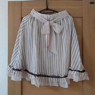 アクシーズファム(axes femme)のリボン付きストライプスカート(ひざ丈スカート)