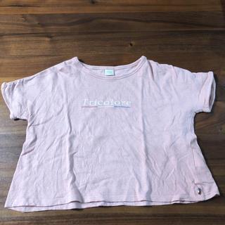 フタフタ(futafuta)のテータテート  Tシャツ 110センチ(Tシャツ/カットソー)