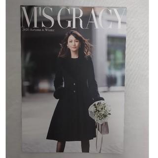 エムズグレイシー(M'S GRACY)のカタログ エムズグレイシー(ファッション)