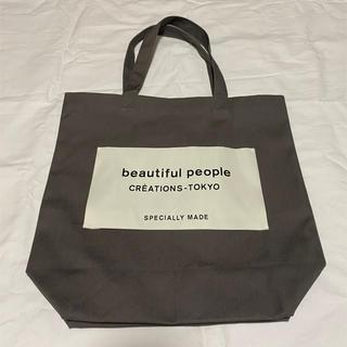 beautiful people - 【美品】beautiful people トート グレー トートバッグ