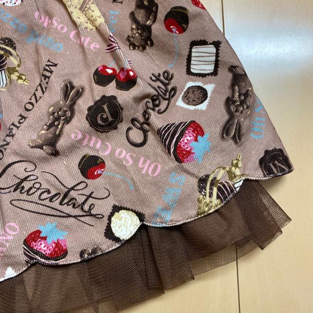 mezzo piano(メゾピアノ)の【ご専用】メゾピアノ 110【新品】2点♡チョコ♡ キッズ/ベビー/マタニティのキッズ服女の子用(90cm~)(Tシャツ/カットソー)の商品写真