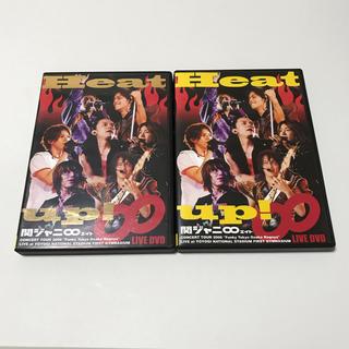 関ジャニ∞ - 関ジャニ∞ DVD Heat up! 初回限定盤 通常盤 2枚セット