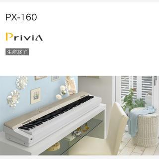 カシオ(CASIO)のミニー様専用商品!電子ピアノ カシオ(電子ピアノ)