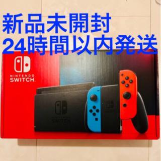 Nintendo Switch - 新品未開封 Nintendo Switch 本体 ネオンブルー/ネオンレッド