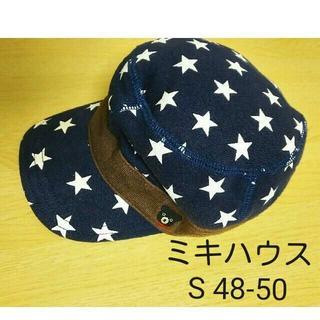 ミキハウス(mikihouse)の#10e ミキハウス 帽子 ダブルB(帽子)