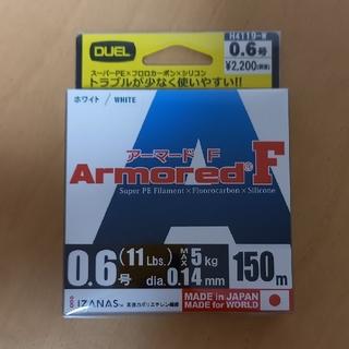 【ポピ様専用】デュエル アーマードF 0.6号 150M(釣り糸/ライン)