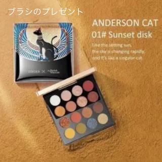 【新品未開封】ZEESEA アイシャドウパレット 01 アンダーソンの猫