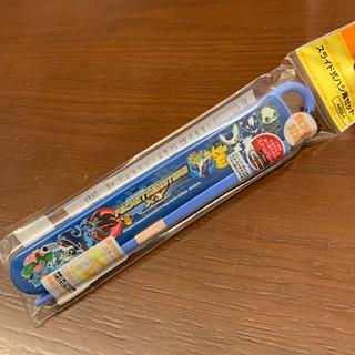ポケモン(ポケモン)のスライド箸&箸箱セット(弁当用品)