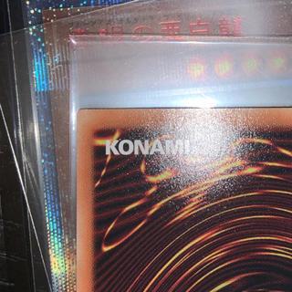 コナミ(KONAMI)の青眼の亜白龍 ホロ 確認用(シングルカード)