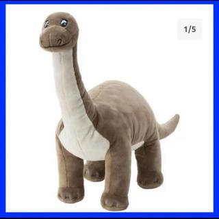 イケア(IKEA)のIKEA JÄTTELIK イェッテリク ソフトトイ, 恐竜, ブロントサウルス(ぬいぐるみ)