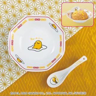【2セット】ぐでたまチャーハン皿&レンゲセット
