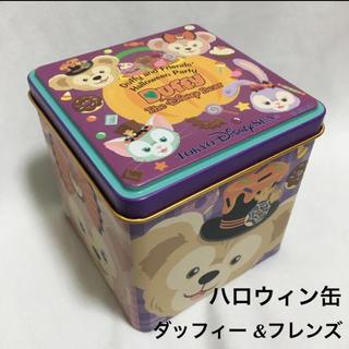 ダッフィー(ダッフィー)のダッフィー  ハロウィン お菓子缶 小物入れ 2017 ディズニー スイーツ(小物入れ)