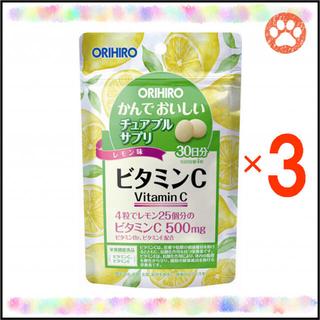 """オリヒロ(ORIHIRO)のオリヒロ かんでおいしいチュアブルサプリ """"ビタミンC"""" 30日分×3袋(ビタミン)"""