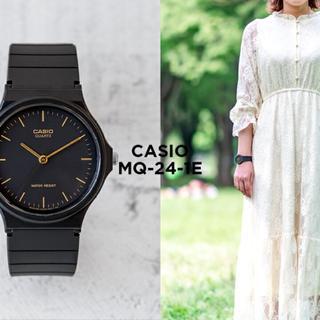 カシオ(CASIO)の10/31迄【CASIO】カシオ チープカシオ  腕時計 MQ-24-1E(腕時計)