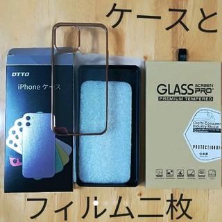 iphone11 ケース 強化ガラスフィルム二枚 iphone 6.1インチ
