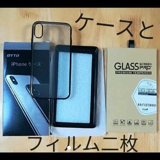 iphoneXR ケース 強化ガラスフィルム二枚 iphone 6.1インチ