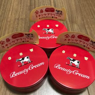 カウブランド(COW)の【新品】赤箱 ビューティクリーム 80g 牛乳石鹸 3個セット(ボディクリーム)