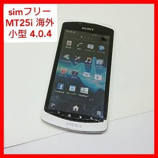 エクスペリア(Xperia)の海外simフリー Xperia neo L ソニーMT25i 小型SONY(スマートフォン本体)
