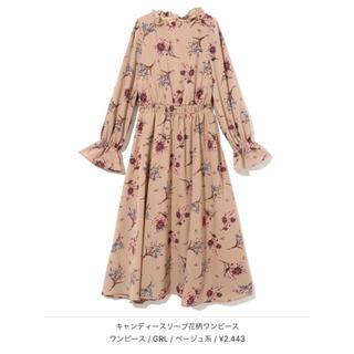 GRL - 【値下げ】GRL キャンディースリーブ花柄ワンピース ベージュ