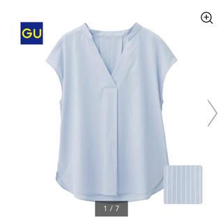 GU - GU ストライプスキッパーシャツ(半袖)XLサイズ