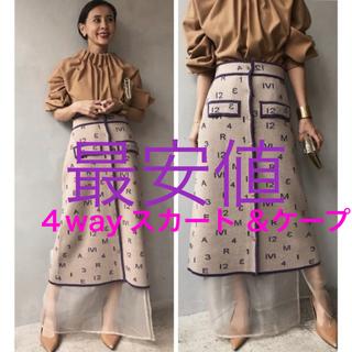 Ameri VINTAGE - ❤️最安値❤️ ameri vintage パスコード ニット スカート