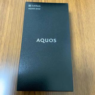 SHARP - AQUOS zero2 黒 256GB SIMフリー